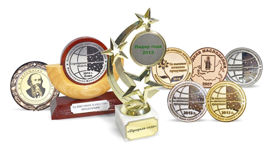 Награды за высокое качество